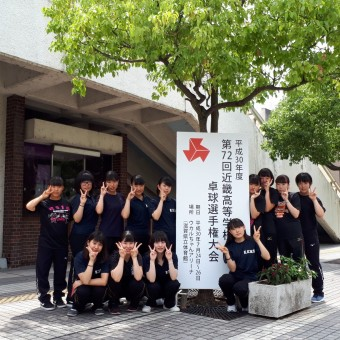 第72回近畿高等学校卓球選手権大会出場メンバー 滋賀県立体育館にて