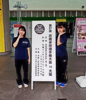第57回 近畿卓球選手権大会ベスト32入り。