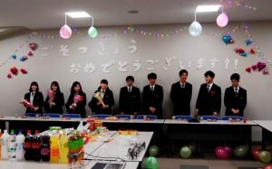 今年の卒業生一同。(女子)大阪優勝メンバー。(男子)ベスト16入りメンバー。