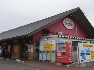 DSC_0138
