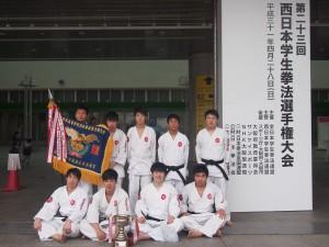 西日本(H31)①