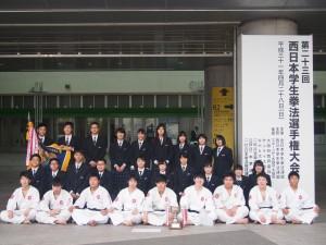 西日本(H31)②