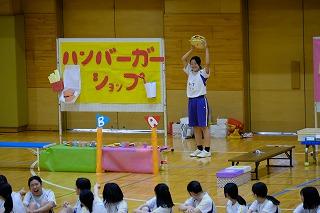 kidsfes2019 (3)